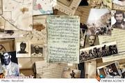 مستند «نامه ۲۶ آبان ۵۹»