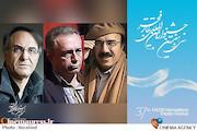 اسامی گروه انتخاب آثار ایرانی مسابقهی تئاتر بین الملل در بخش صحنهای