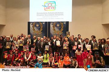 مراسم اختتامیه سی و ششمین جشنواره جهانی فیلمهای ورزشی میلان