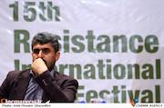 یزدان عشیری در نشست خبری پانزدهمین جشنواره بین المللی فیلم مقاومت