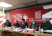نخستین نشست خبری یازدهمین جشنواره تجسمی فجر،