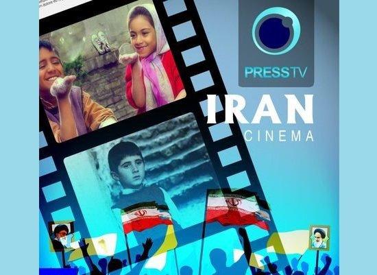 برنامه «ایران سینما»