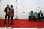 چهل و هشتمین جشنواره بین المللی فیلم رشد