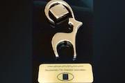 نشان انجمن کارگردانان سینمای مستند