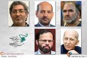 داوران آثار مستند مسابقه ملی جشنواره فیلم مقاومت