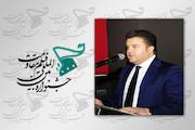 مراد شاهین رئیس سازمان سینمایی سوریه