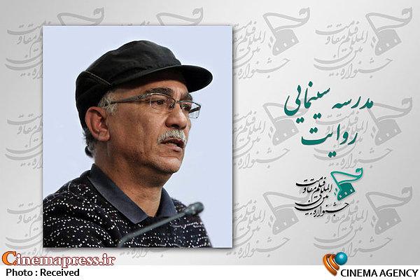 مربیگری پرویز شیخ طادی / «مدرسه سینمایی روایت»