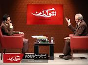 دکتر نجفقلی حبیبی/ برنامه «شوکران»