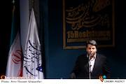 سخنرانی محمد خزاعی در افتتاحیه پانزدهمین جشنواره بین المللی فیلم مقاومت