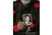 مستند «مرهم» درباره شهید خدابخش خاوری معروف به علی شارژی