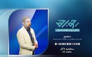 برنامه تلویزیونی «چوب خط»