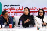 پانزدهمین جشنواره بین المللی فیلم مقاومت