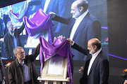 علی عسکری رییس رسانه ملی در نشست با عوامل ساخت مجموعه های نمایشی سیما