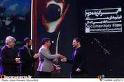 اختتامیه پانزدهمین جشنواره بینالمللی فیلم مقاومت