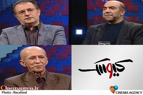 برنامه «کیوسک» ویژه جشنواره فیلم مقاومت