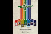 سینماتک تهران