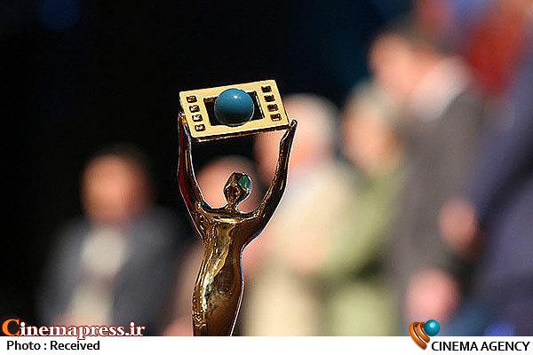 تندیس برای بهترین مستند «سینماحقیقت»