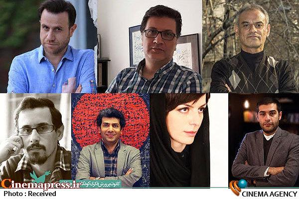 هیات انتخاب جشنواره پویانمایی تهران