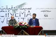 نشست خبری دوازدهمین جشنواره بین المللی سینما حقیقت