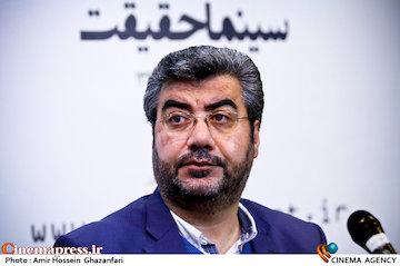 محمدمهدی طباطبایی نژاد در نشست خبری دوازدهمین جشنواره بین المللی سینما حقیقت