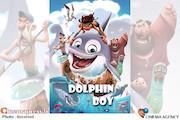رونمایی از پوستر انیمیشن سینمایی «پسر دلفینی»