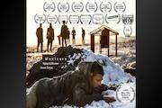 فیلم کوتاه «مانیکور»