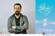 ابراهیم حسینی، مدیر بخش پوستر جشنواره تئاتر فجر