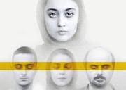 فیلم سینمایی «درساژ»