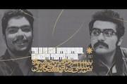 سید مهدی میراحمدی و محمدامین (نیما) کریمی - مدیران هنری جشنواره تئاتر دانشگاهی ایران