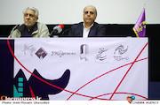 نشست خبری دوازدهمین جشن منتقدان سینمای ایران