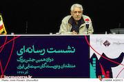 نشست رسانهای دوازدهمین جشن منتقدان و نویسندگان سینمایی ایران