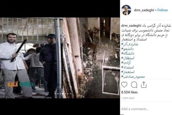 پاسخ معنادار مسعود ده نمکی به جو سازی جدید محمود صادقی