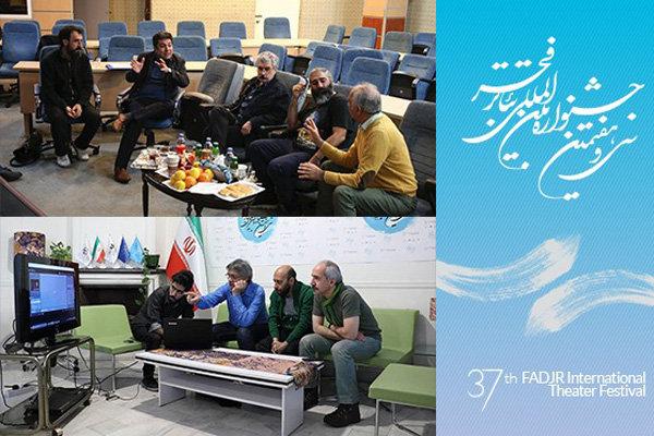 پایان ارزیابی آثار ۴ بخش از جشنواره تئاتر فجر