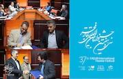 امضاء تفاهم نامه همکاری بین جشنواره تئاتر فجر و فرهنگستان هنر