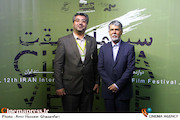 بازدید وزیر فرهنگ و ارشاد اسلامی از دوازدهمین جشنواره سینماحقیقت