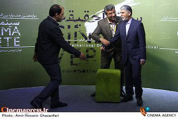 عکس/ بازدید وزیر فرهنگ و ارشاد اسلامی از دوازدهمین جشنواره سینماحقیقت