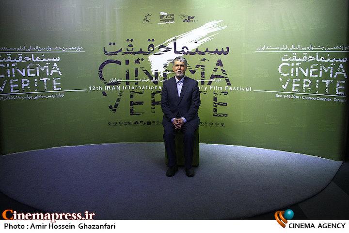 بازدید عباس صالحی از دوازدهمین جشنواره سینماحقیقت
