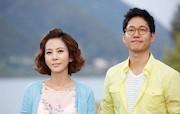 نمایش یک سریال کره ای از شبکه ۲ سیما