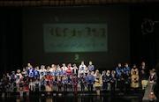 اختتامیه پنجمین جشنواره موسیقی «نوای خرم» برگزار شد