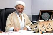 شبکه قرآن و معارف سیما تبلور عملی همراهی اخلاق، رسانه و مخاطب