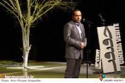 حسین انتظامی در اختتامیه دوازدهمین جشنواره بینالمللی سینما حقیقت