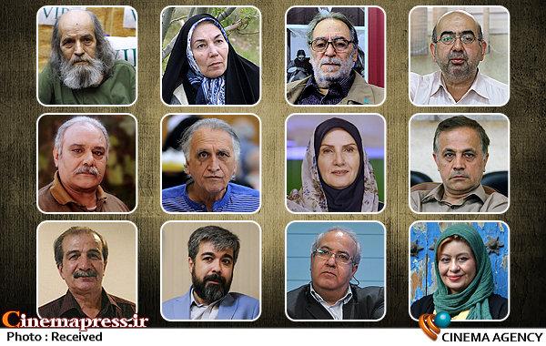 کاسبی-معصومی-فارسیجانی-توکلی-عنقا-آذین-یثربی-سعیدی-احمدجو-نجفی-محسنی نسب-نجفی