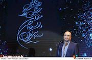 سخنرانی جعفر گودرزی در دوازدهمین جشن منتقدان و نویسندگان سینمایی ایران