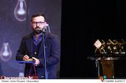 هومن سیدی در دوازدهمین جشن منتقدان و نویسندگان سینمایی ایران