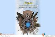 شانزدهمین «جشن تصویرسال» و «جشنواره فیلم تصویر»