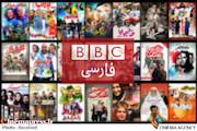 شبکه بی بی فارسی