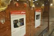 نمایشگاه عکس جشنواره «عمار»