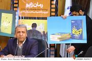 عبدالحسین شاهوردی در دومین نشست خبری نهمین جشنواره مردمی فیلم عمار