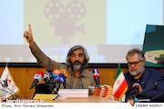 دومین نشست خبری نهمین جشنواره مردمی فیلم عمار