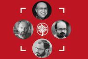 داوران بخش عکس یازدهمین جشنواره هنرهای تجسمی فجر